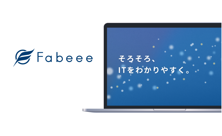 Fabeee株式会社